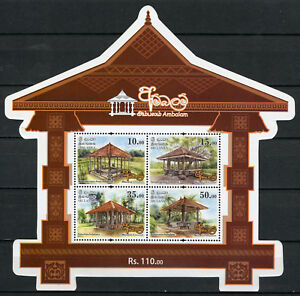 Sri-Lanka-2018-MNH-Ambalam-Huts-4v-M-S-Architecture-Cultures-Ethnicities-Stamps
