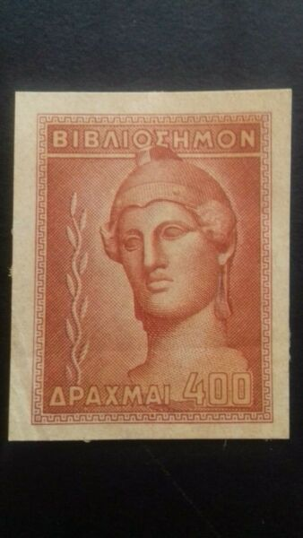 1946 Grèce Grec Livre Timbre Fiscal De Hermes