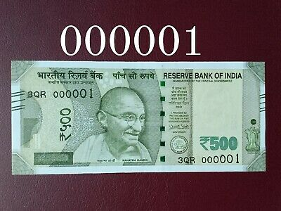 India Gandhi 500 Rupees Super Fancy Solid Serial Banknote All 1 111111 UNC 2019