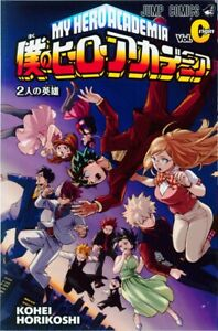 My Hero Academia Vol Origin Special Comic For Theater Visitors Of Two Heroes Ebay