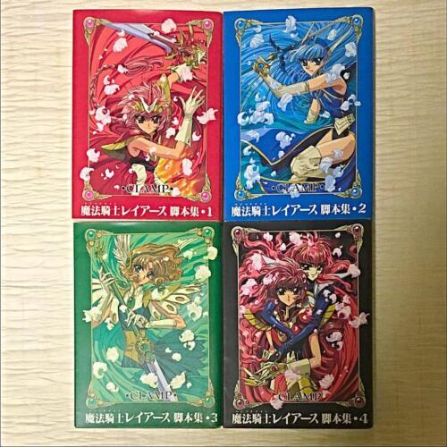RAYEARTH Magic Knight Scenario Collection 1-4 CLAMP Art Book
