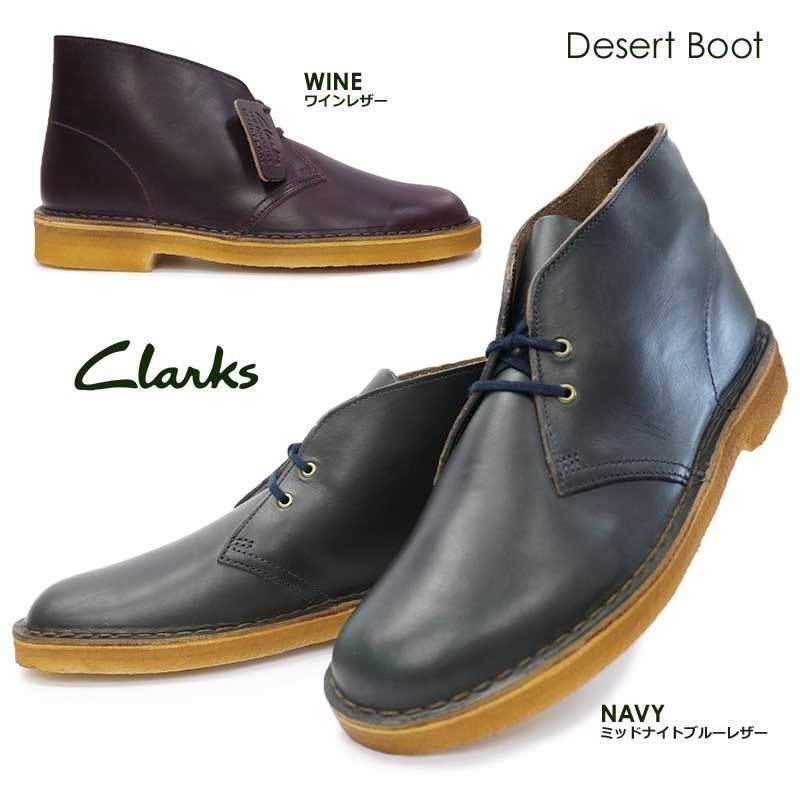Clarks Original Mens ** ** Desert Boots ** ** Horween Wine Lea ** / 6.5 G 58b69f
