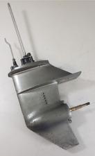 Mercury 2.5-3L Spanner Lock Nut Bearing Carrier Lower Unit 79448 8M2011027 35912