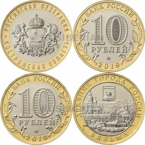 VYAZMA NEW SET BI-METALLIC RUSSIAN COIN 10 RUBLES 2019 KOSTROMA REGION *A1