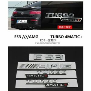 Trunk Fender Badges for Mercedes Menz Flat Gloss Black E53 AMG TURBO 4MATIC