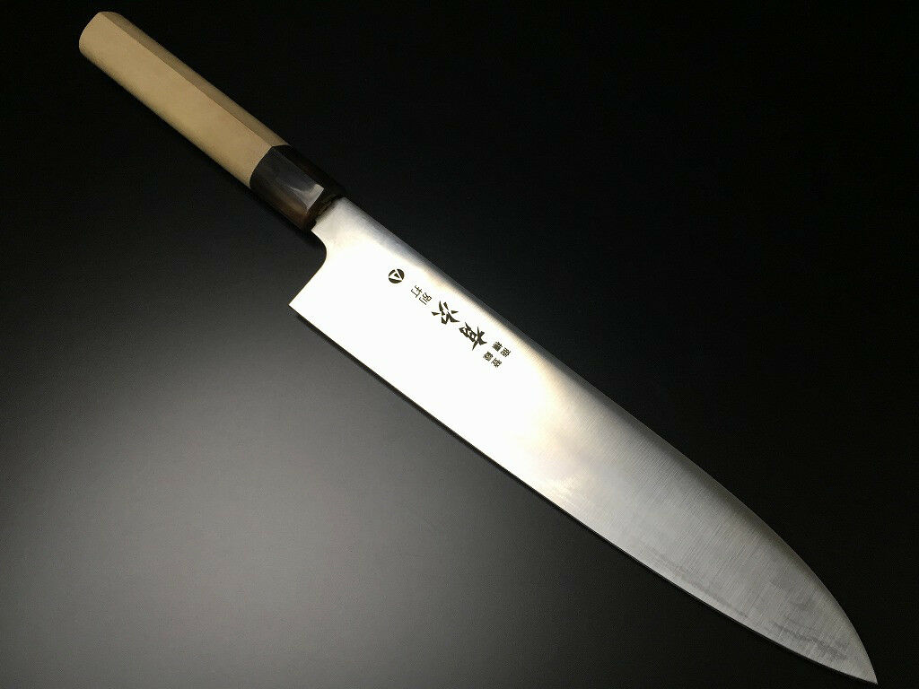 ARITSUGU AUS-10 Steel Gyuto Kitchen Chef Japanese Knife 210 mm 8.26  AT073as