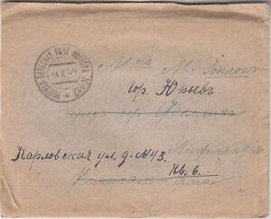 Russia, Feldpost letter to Jurjev 1916, Military cancel