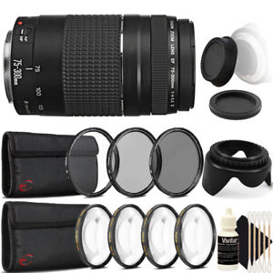 Canon-EF-75-300mm-f-4-5-6-III-Lens-UV-CPL-Filter-Kit-for-Canon-T7-T7i-T4i