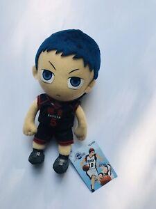 Kuroko/'s Basketball 8/'/' Kuroko Plush Doll NEW