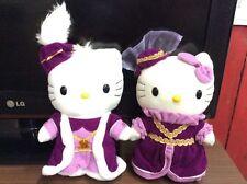 Hello Kitty And Dear Daniel Mcdonalds  France King & Queen Plush Toys