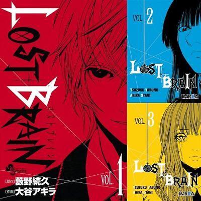 Manga Fuan no Tane VOL.1-3 Comics Complete Set Japan Comic F//S