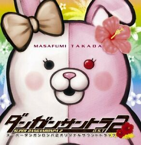 Dangan-Ronpa-SOUND-CD-Original-BGM-SUPER-2