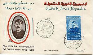 Travailleur Premier Jour Timbre Egypte N° 427 Reformateur Kassim Amin