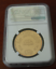 thumbnail 2 - Egypt 1964 Gold 5 Pounds NGC MS63 Diversion of The Nile