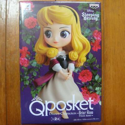 Banpresto Q posket SUGIRLY Disney Characters Sofia Rare Normal 2set