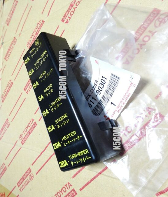 OEM FUSE COVER LANDCRUISER FJ40 45 55 Series 1/79-  HJ47 BJ42 FJ45  43 44