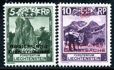 LIECHTENSTEIN DIENST 1932 1-2B ** POSTFRISCH TADELLOS 330€(S0717