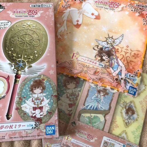 Cardcaptor Sakura Ichiban Kuji Mirror towel 4 Set Sakura Kinomoto Japan F//S New