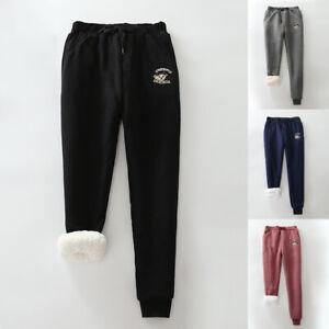 Women-Warm-Fleece-Lined-Winter-Thermal-Drawstring-Casual-Jogger-Pants-Sweatpants