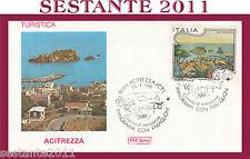 ITALIA FDC ROMA TURISTICA ACITREZZA CT 1986 H424