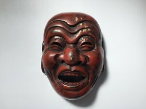 Japanese-Wooden-Noh-Mask-Vintage-Man-Head-Face-Red-Open-Mouth-Interior-Z006