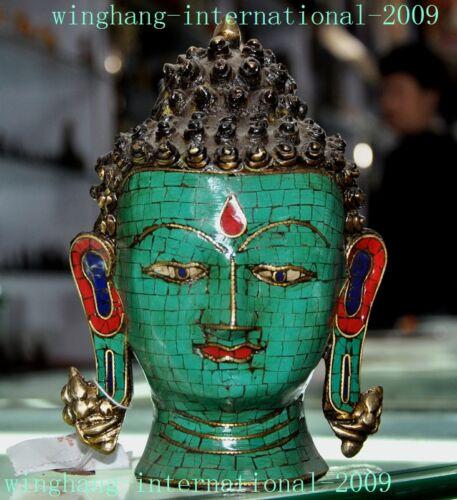 "7/"" Tibet temple Bronze inlay Turquoise coral Sakyamuni Buddha Head Bust Statue"