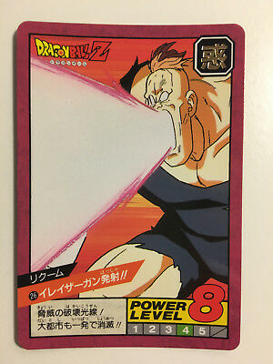 Dragon Ball Z Super Battle Power Level 26 (1996) Una Grande Varietà Di Modelli