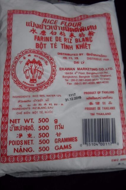 100 Gram Rice Flour - Free Postage - Quality Made