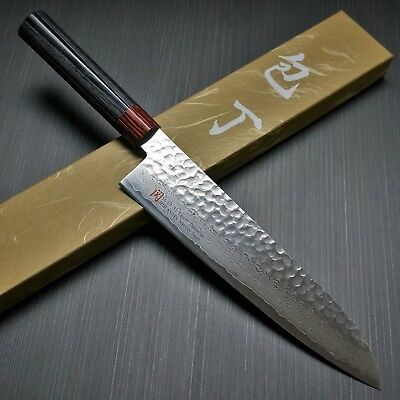 Flatware, Knives & Cutlery Liberal Japanese Seto Hammered 33 Layers Damascus Vg10 Chef's Knife Gyuto 210mm I-4 Luxuriant In Design