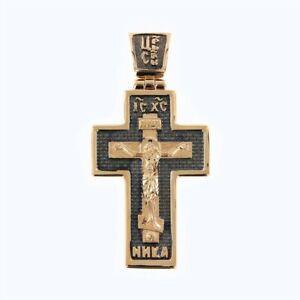 Zoloto-585-Russisches-Rotgold-14-Karat-Anhaenger-Kreuz-mit-Gravur