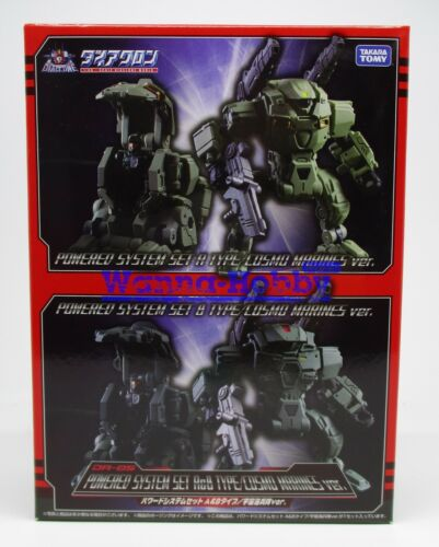 W.H MISB 51356 TAKARATOMY Diaclone Powered System DA-05 Set A+B Space Marines