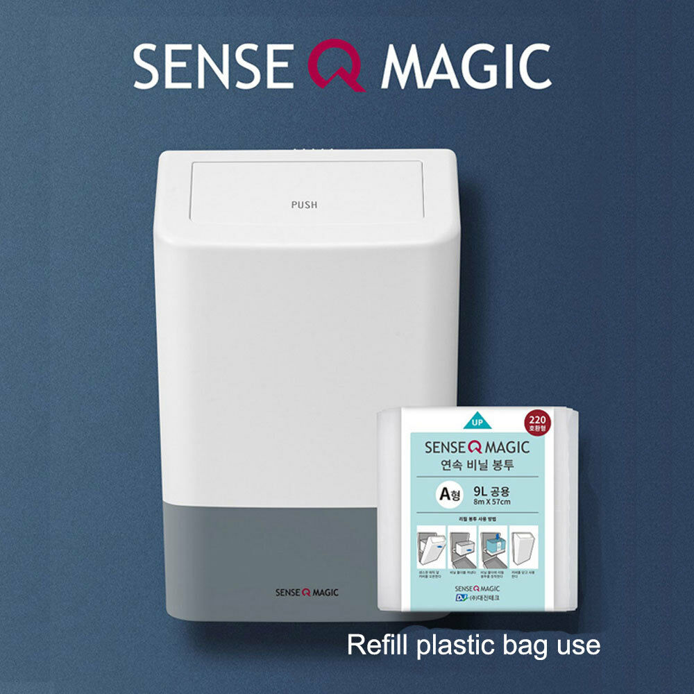 Sense Q Magic & Rich Refill system Wall Hanging Trash Can, Bins, Wastebasket