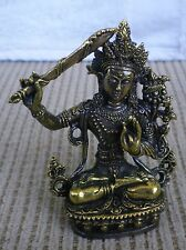 "Brass Manjushri Statue for Dharma in Nepal, Tibet 3"" High"