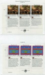 19395-UNITED-NATIONS-Vienna-1993-MNH-Nuovi-Human-Rights-6v