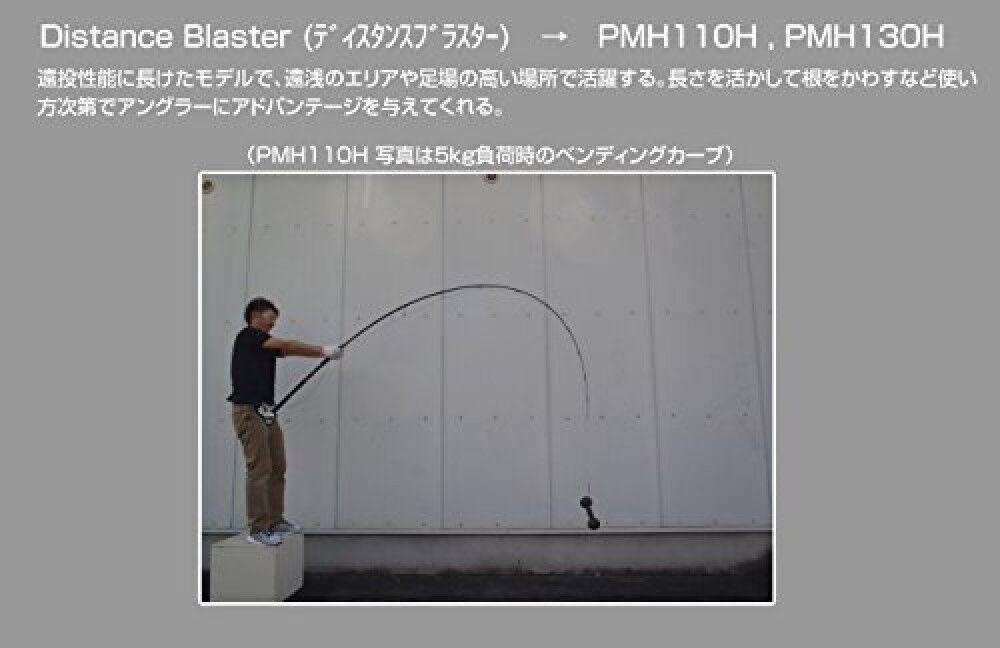 Tenryu Rod Rod Tenryu Power Master Heavy Core PMH100HH 10'0 ' From Stylish Anglers Japan f5c25e