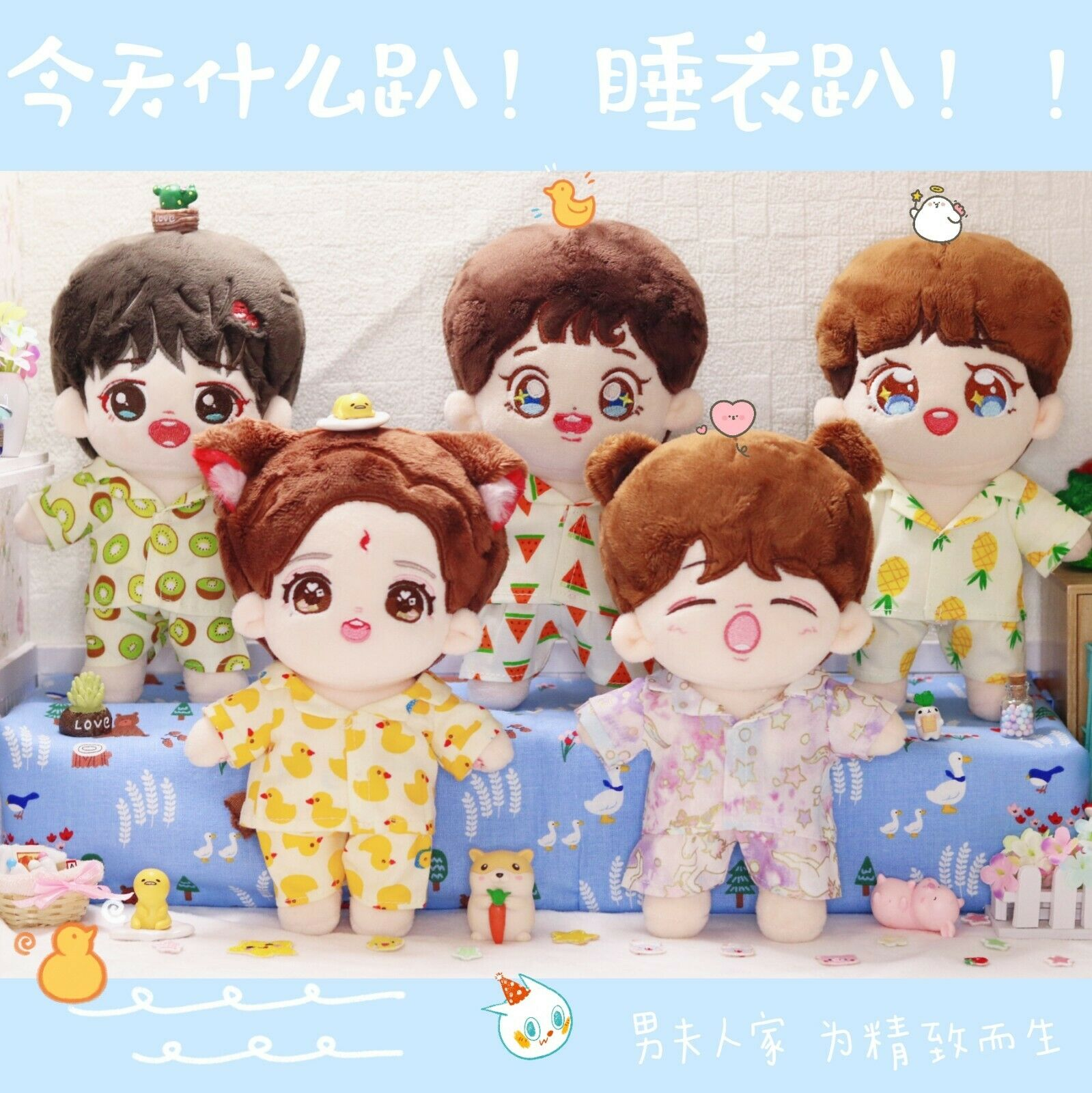 Hand-made Kpop EXO Oh Se Hun Doll Clothes Suit Cotton Sleep Pajama Outfit N