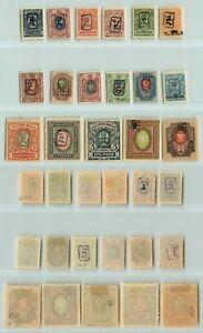 Armenia-1919-SC-31-48-mint-rt5507