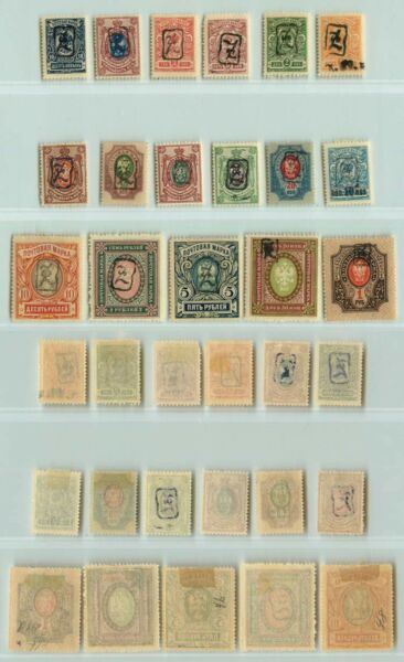 Stamps C9337 And To Have A Long Life. Armenia 1919 Sc 146 Mint