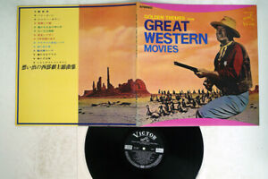 OST GOLDEN THEMES FROM GREAT WESTERN MOVIES VICTOR SHP-5526 Japan VINYL LP