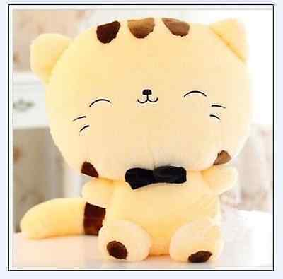 18'' 45CM Cute Plush Stuffed Toy Fortune Cat Doll High 13'' Yellow