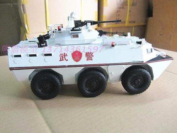 Wj03b a policía antidisturbios. Modelo militar de Cocheros blindados para ruedas de aleación