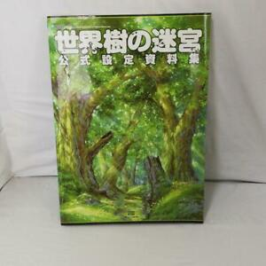 Sekaiju-No-Meikyu-Material-Art-Book-Atlus-Anime-Book