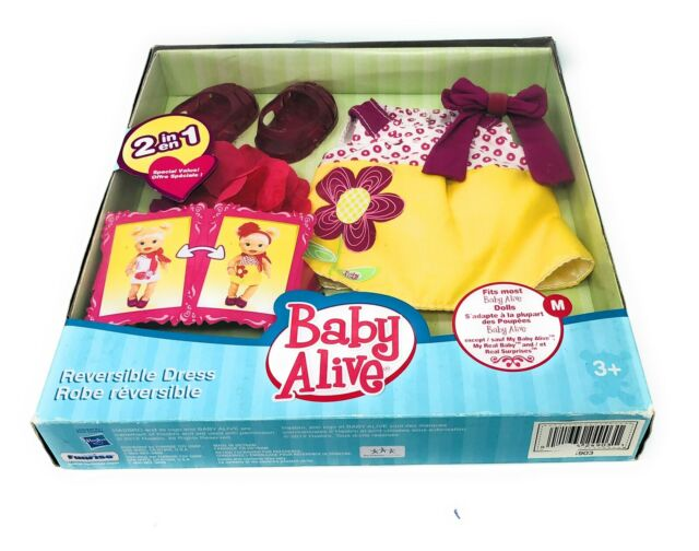 NEW IN BOX BABY ALIVE SWEET SLUMBER PJS WITH PACIFIER  HTF