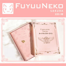 CardCaptor Sakura Pink Bullet Daily Journal Notebook Personal Planner Girl Gift