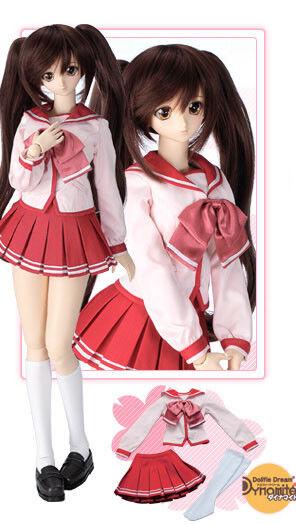VOLKS HTDP Kyoto 9 limitada Dollfie Toheart 2 Conjunto Completo DDDY tamaño Sdgr