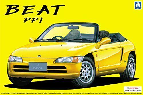 Aoshima das Bestee auto gt - honda pp1 beat rohrstabilisierungseinheit aus japan