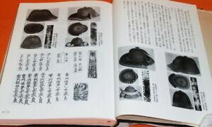 SHIN KACCHUSHI MEIKAN - Creator of SAMURAI OLD WAR ARMOR book,japan (0401)