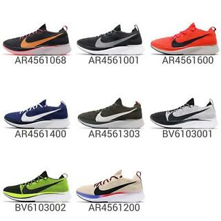 Details about Nike Air Max 90 Ultra 2.0 Flyknit Mens Sneakers Running Shoes 875943 401 Sz 12.5