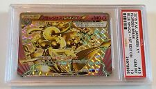 Pokemon Japanese 1st Edition Blue Shock Red Flash EX Break Florges PSA 10 #43