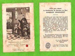 Reliquia – Reliquiario – Santino - San Marcellino Champagnat - Italia - Reliquia – Reliquiario – Santino - San Marcellino Champagnat - Italia